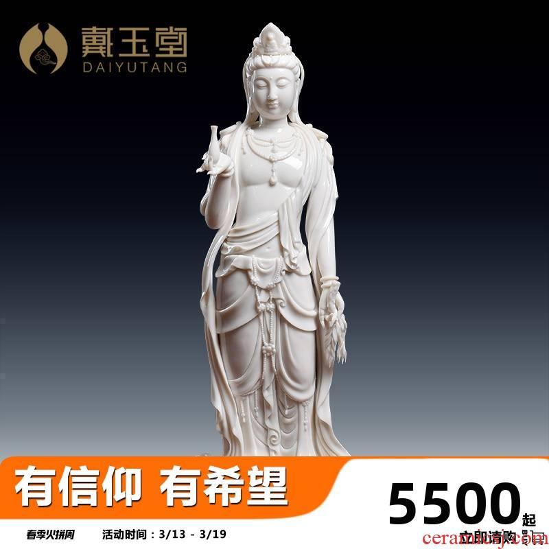 Yutang dai Zheng Jinxing master manually signed boutique dehua ceramic Buddha handicrafts willow guanyin/D18-35