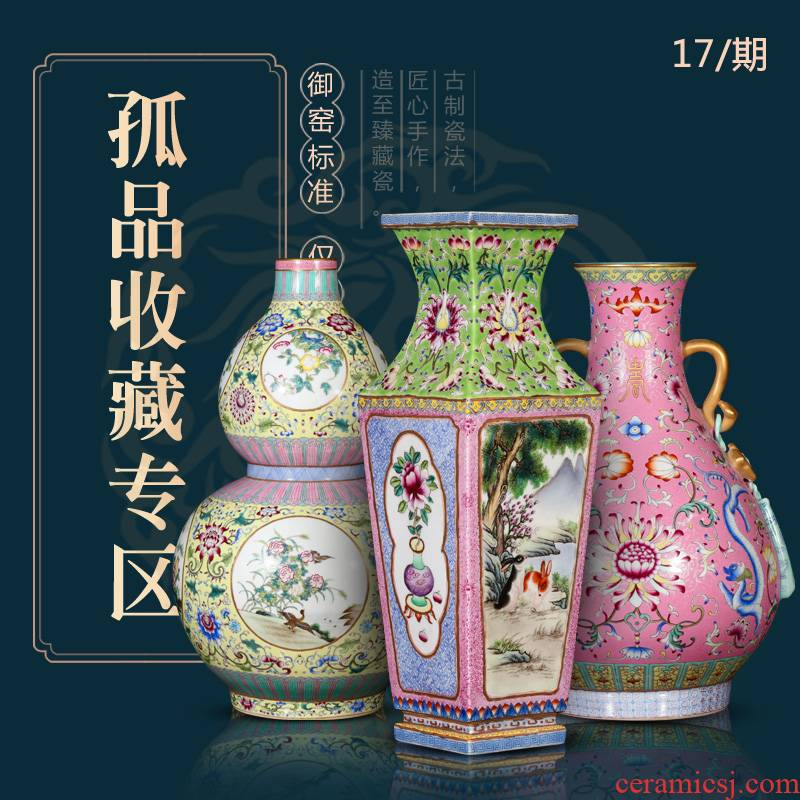 Weekly update 17 solitary their weight.this auction collection period of imitation the qing qianlong jack ceramic vases, furnishing articles