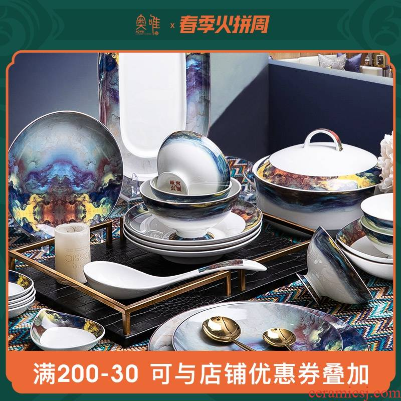 Mr Wei housewarming gift dishes suit household tableware Nordic light web celebrity JingDe in high - end key-2 luxury ceramic dish bowl