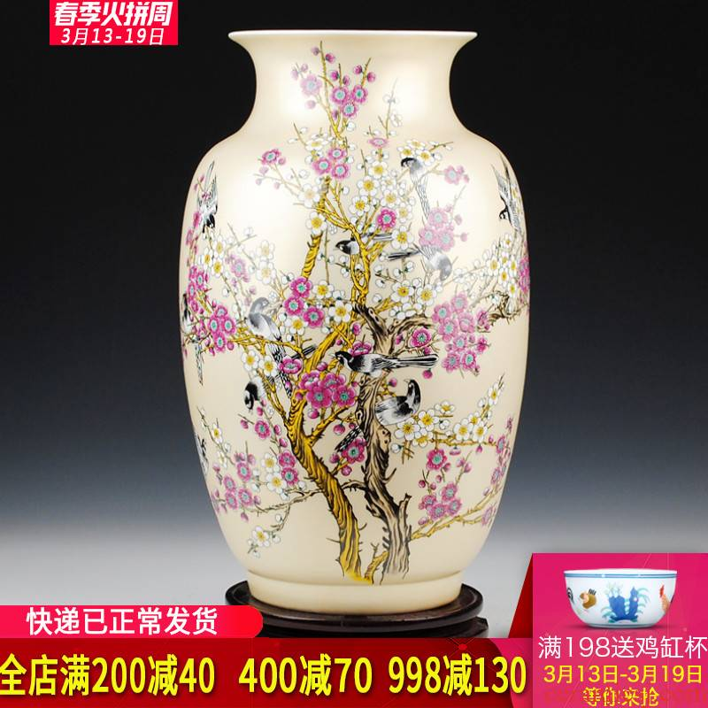Jingdezhen ceramics gold always good vase modern living room home decoration handicraft furnishing articles