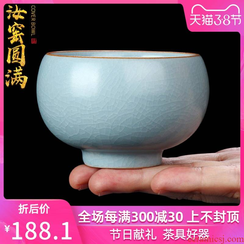 Your up master kung fu tea cup single cup of pure manual open cups can keep sample tea cup Your porcelain tea set individual cup