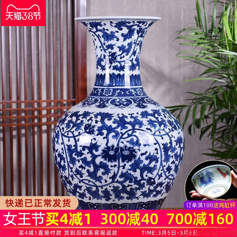 Jingdezhen ceramics furnishing articles flower arranging hand - made archaize sitting room of large blue and white porcelain vase Chinese style household decoration