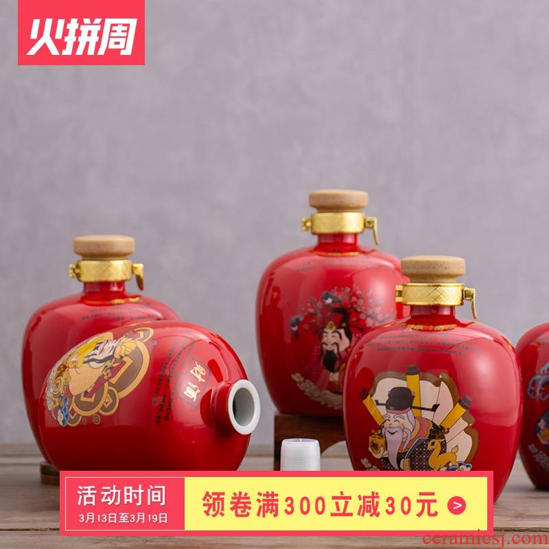 An empty bottle of jingdezhen ceramic 1 catty the loaded with gift box wine suit creative liquor pot of ancient seal empty as cans