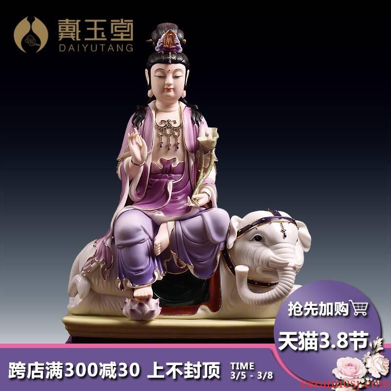 Yutang dai 16 inches vajrasana manjusri dehua ceramic Buddha samantabhadra bodhisattva as coloured drawing or pattern that occupy the home furnishing articles