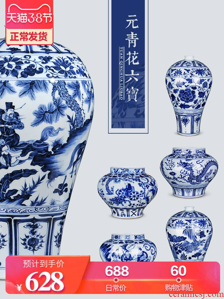 Archaize yuan blue and white porcelain of jingdezhen ceramics hand - made large vases, Chinese style living room decorates porch crafts are arranging flowers