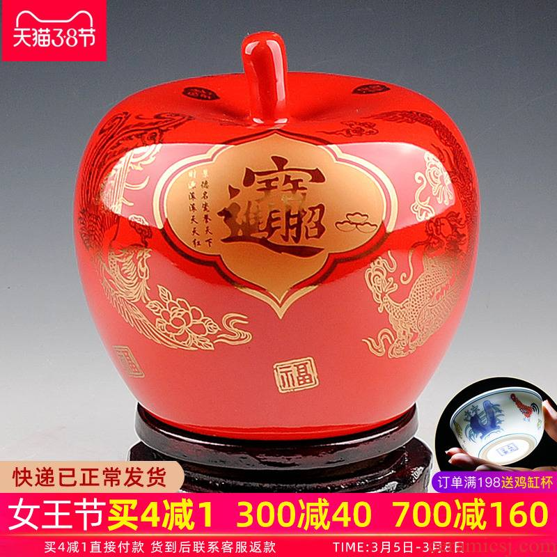Jingdezhen ceramics vase furnishing articles of modern Chinese style household China red apple wine decoration decoration with cover