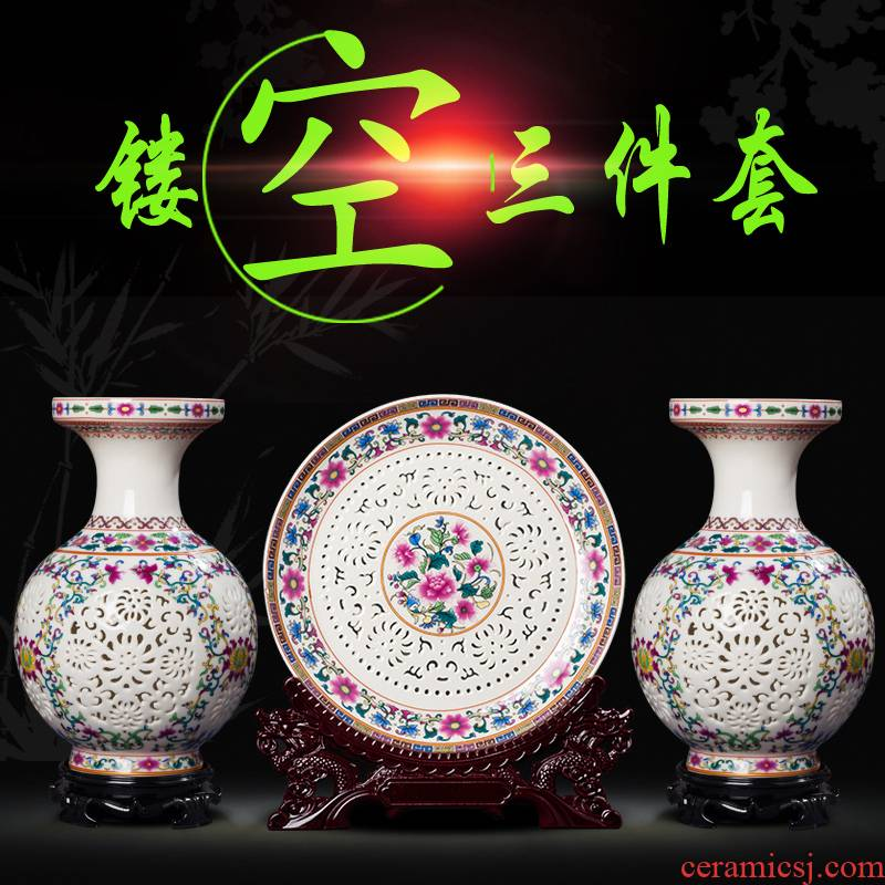 Jingdezhen ceramics hollow - out of the blue and white porcelain vase three - piece sitting room of home decoration wine rich ancient frame furnishing articles