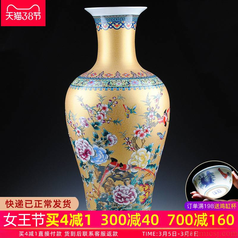 Jingdezhen ceramics European - style colored enamel vase of large modern home sitting room adornment handicraft furnishing articles