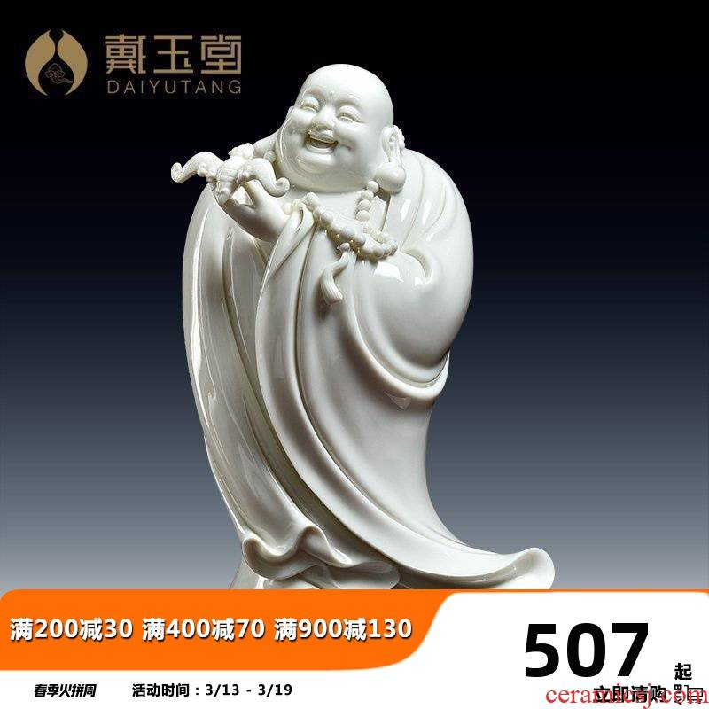 Yutang dai dehua white porcelain smiling Buddha maitreya Buddha creative business gifts is placed in the front office