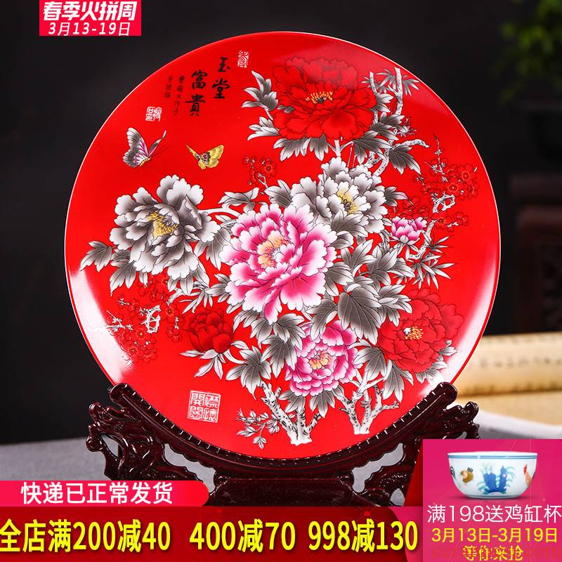 Jingdezhen ceramics hang dish decorative plates of modern Chinese style household living room TV cabinet porch decoration furnishing articles
