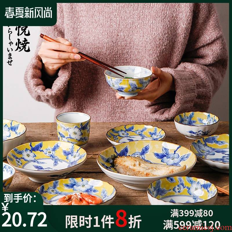 Creative household disc Huang Cai decorative pattern imported from Japan Japanese 0 and the by form in shallow ceramic tableware