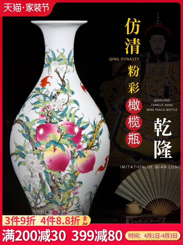 Jingdezhen ceramic vase rich ancient frame furnishing articles sitting room porch flower arranging modern new Chinese style household decorative arts and crafts