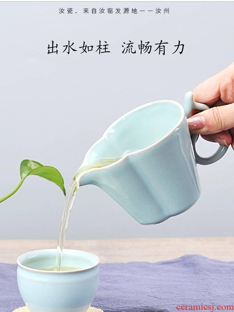 Your up porcelain tea sea ceramics fair keller tea ware kung fu tea tea accessories celadon separate pieces have the cup