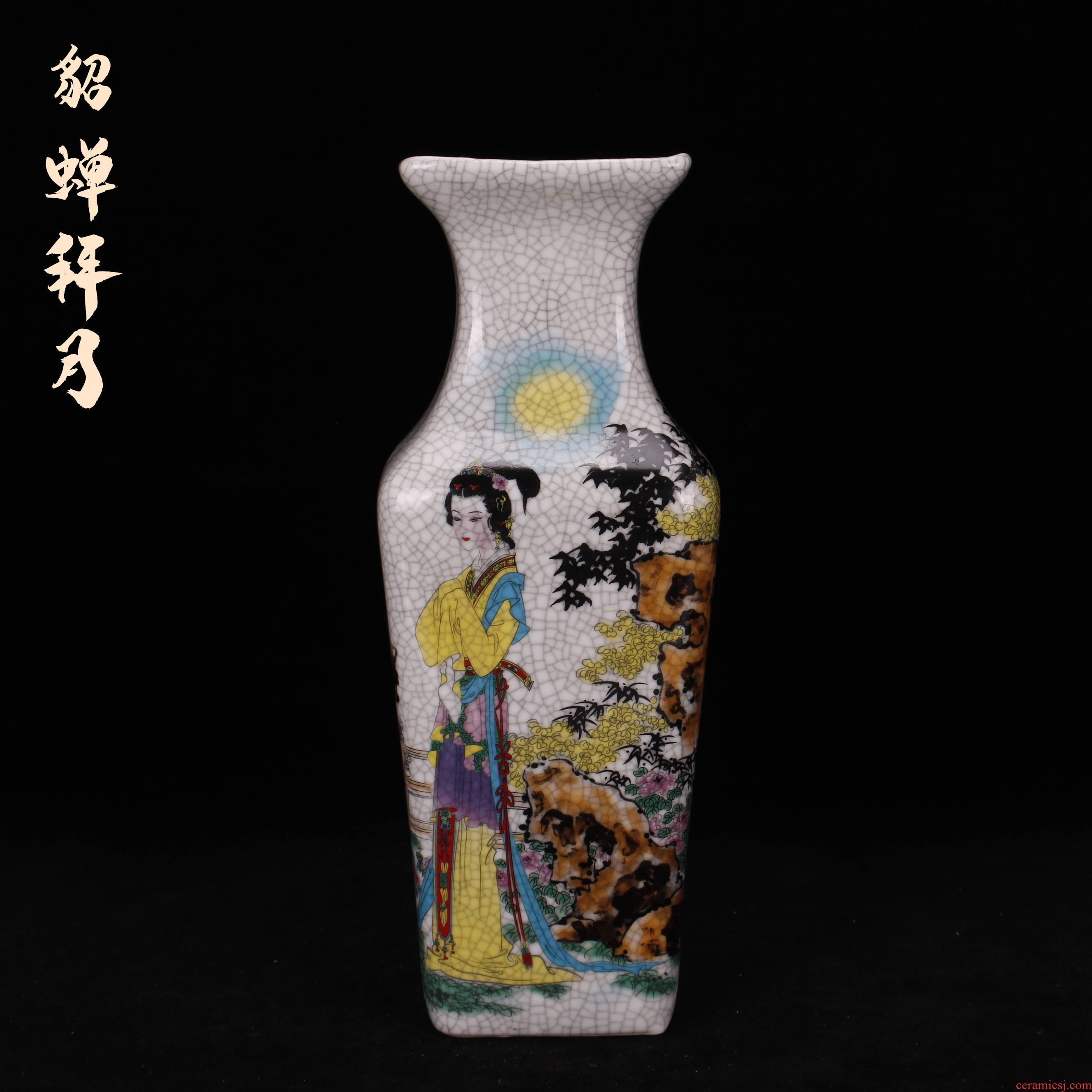 Jingdezhen imitation the qing qianlong pastel retro decoration crack square bottle imitation antique curios do old old furnishing articles