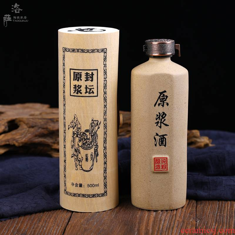 An empty bottle of jingdezhen ceramic 1 catty archaize creative storing wine bottle with gift box gift wine pot liquor jar sealing