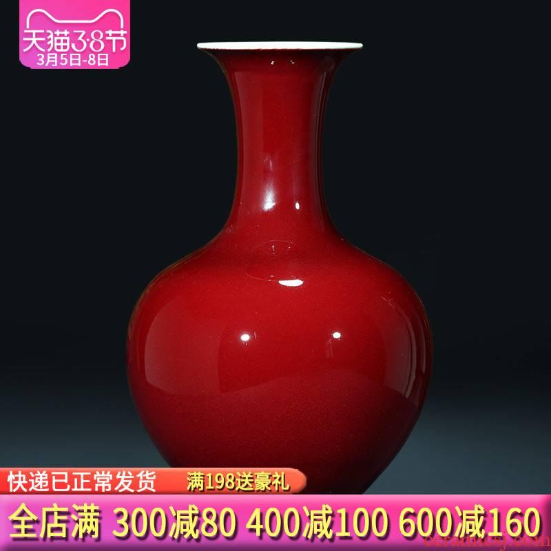 Jingdezhen ceramic vase furnishing articles of new Chinese style living room dry flower ji beauty glaze porcelain home decoration