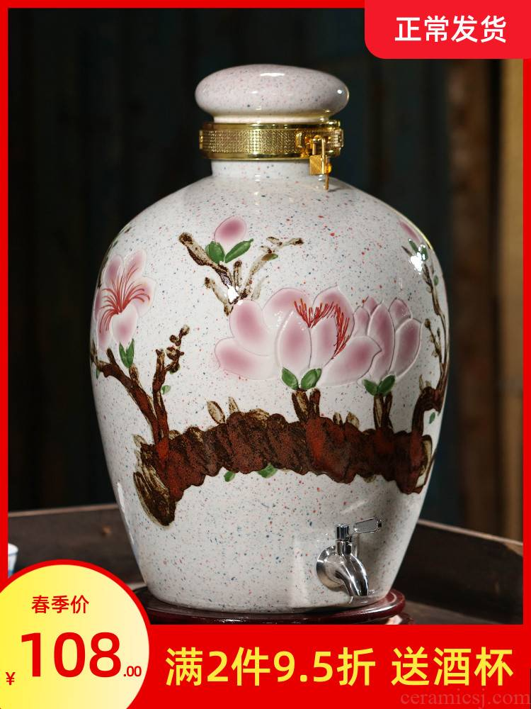 Jingdezhen ceramic jars home antique hand - made mercifully bottle hip 10 jins 20 jins 50 pounds with leading wine VAT