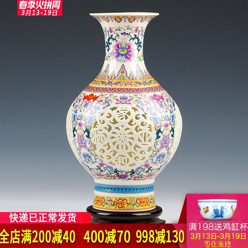 Famille rose porcelain hollow - jingdezhen ceramic vase crafts household decoration creative living room decoration
