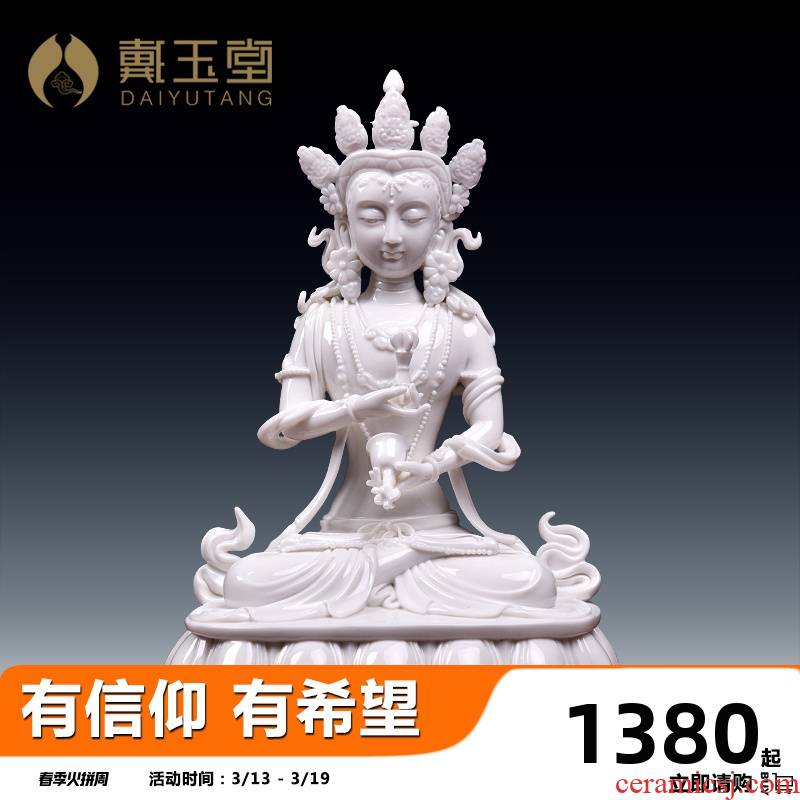 Yutang dai ceramic sect tantric Buddha samantabhadra bodhisattva dedicated art that occupy the home furnishing articles/king kong 's hammer