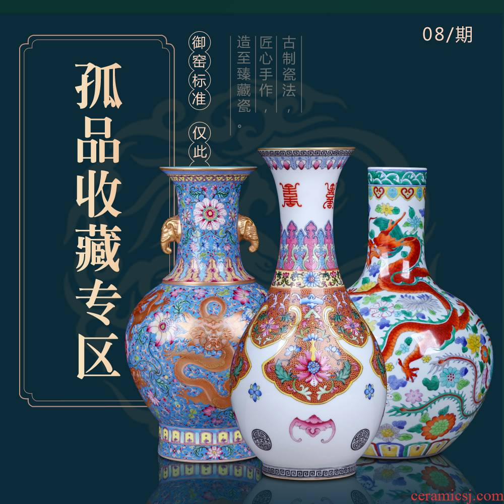 Weekly update 8 issue of imitation the qing qianlong solitary their weight.this auction collection jack ceramic vases, furnishing articles