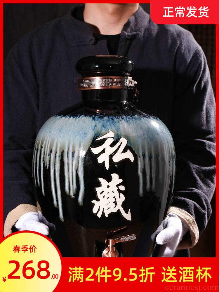 Jingdezhen ceramic jars mercifully it wine pot 10 jins 20 jins 50 pounds with leading domestic blank bottle