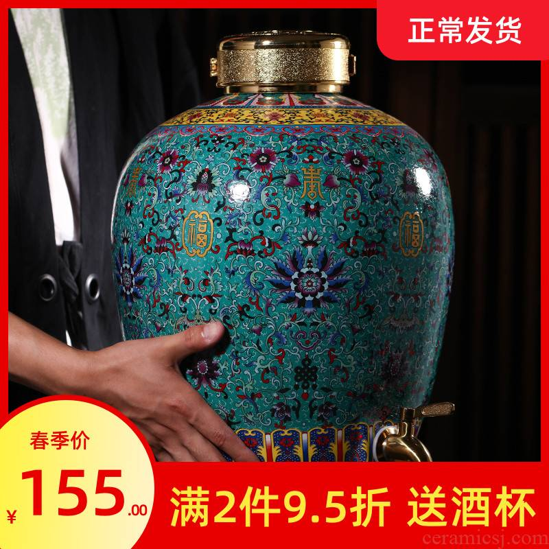 Jingdezhen ceramic terms jars bottle hip 10 jins 20 jins 50 pounds with leading domestic wine jar of it