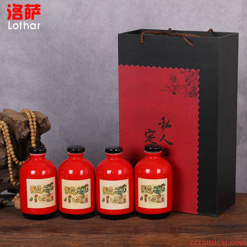 1 kg pack of jingdezhen ceramic wine bottle bottle seal wine bottle bottle wine wine jars to my little wine