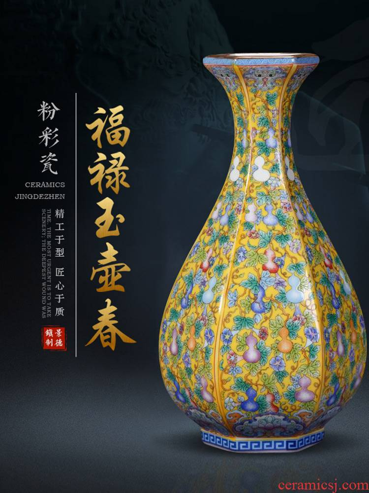 Jingdezhen ceramics flower arranging Chinese archaize colored enamel vase furnishing articles, the sitting room porch office decoration