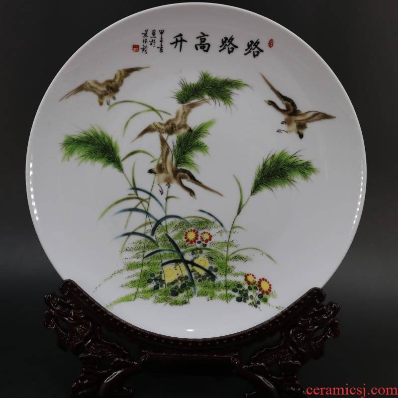 Archaize of jingdezhen porcelain the qing qianlong with lulu to retro decoration furniture study flat plate of furnishing articles