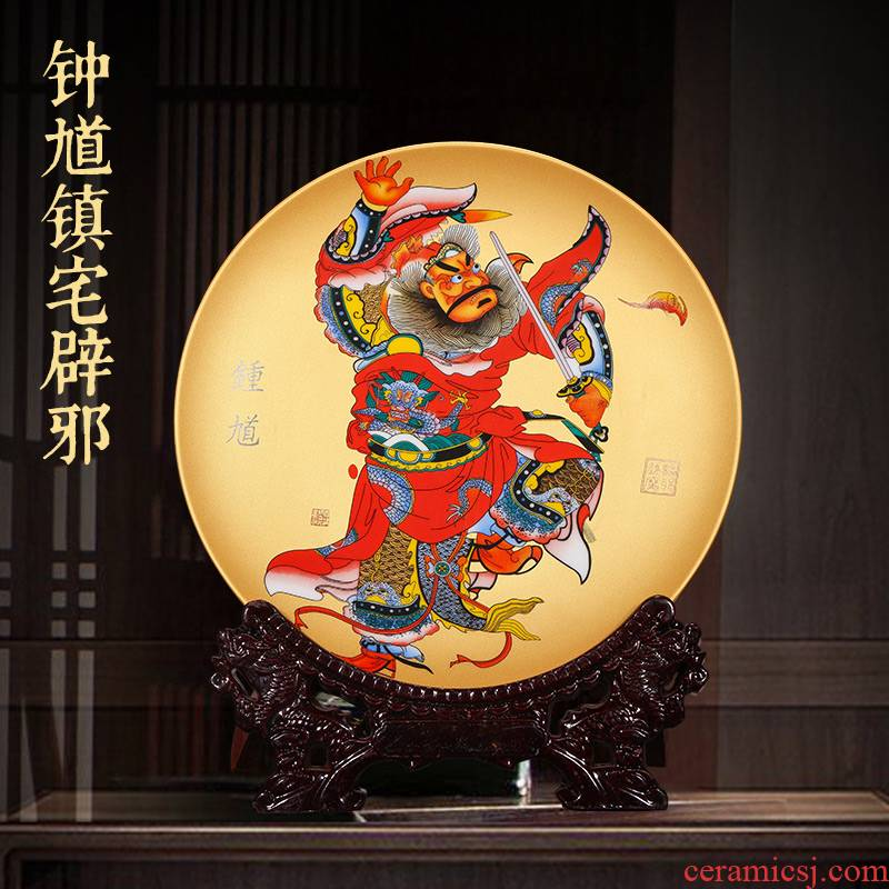 Jingdezhen ceramics decoration plate Chinese style living room doors of household decoration hanging dish furnishing articles figure town house to ward off bad luck