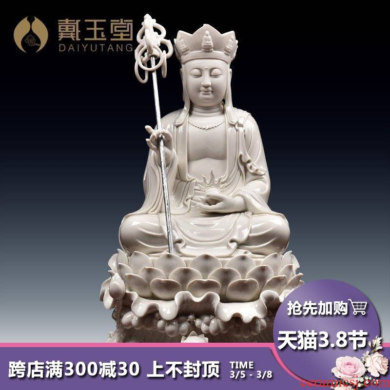 Yutang dai ceramics occupy the earth treasure bodhisattva figure of Buddha enshrined furnishing articles 22 inches three lotus heart lotus cave