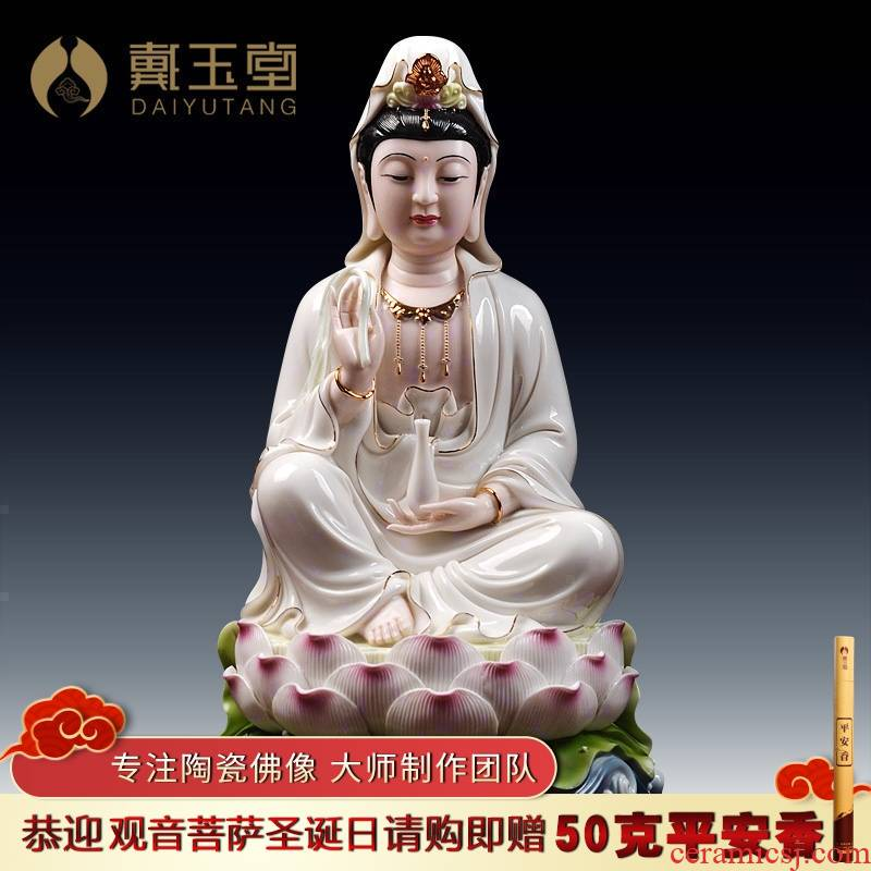 Yutang dai ceramic guanyin bodhisattva Buddha home furnishing articles 14 inches full lotus guanyin dehua ceramic arts and crafts