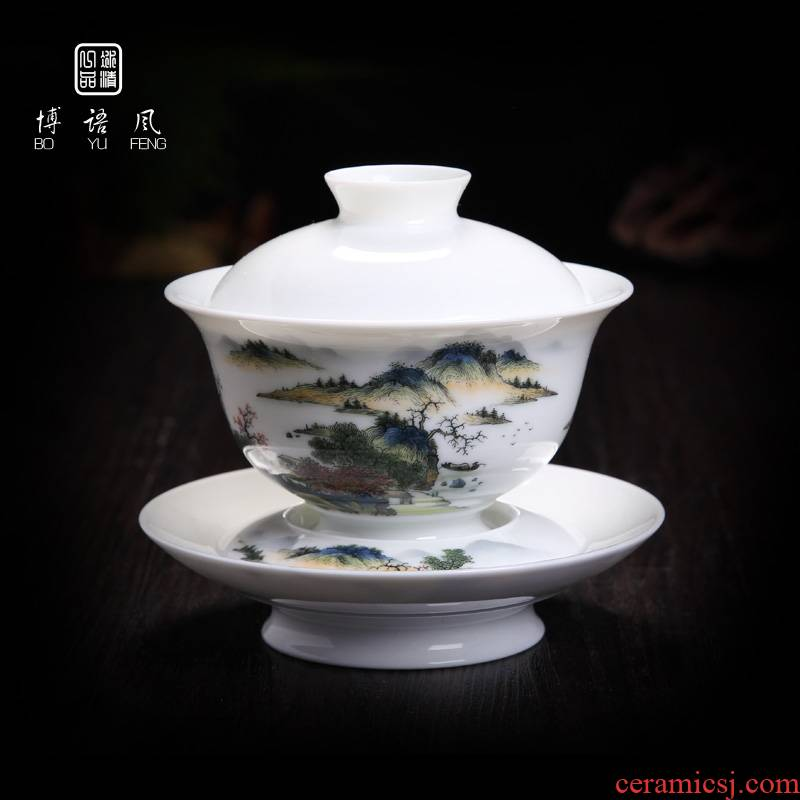 Jingdezhen ceramic hand - made tureen tea cups kung fu tea tea bowl bowl with colorful flowers and birds of pure manual three cups
