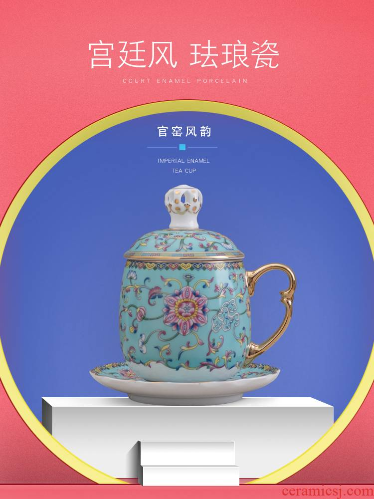 Jingdezhen ceramic cups with gift box palace tea cup office meeting wind restoring ancient ways of make tea cup with cover plate