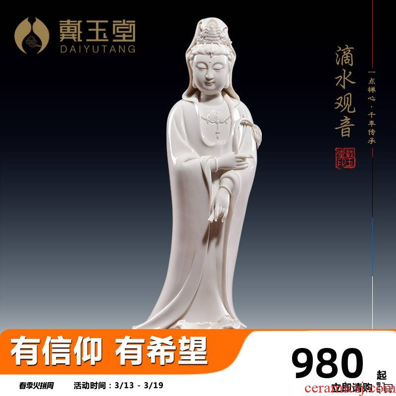Yutang dai ceramic Buddha home to 16 inches bakyjib na dripping guanyin sitting room adornment is placed/D22-301