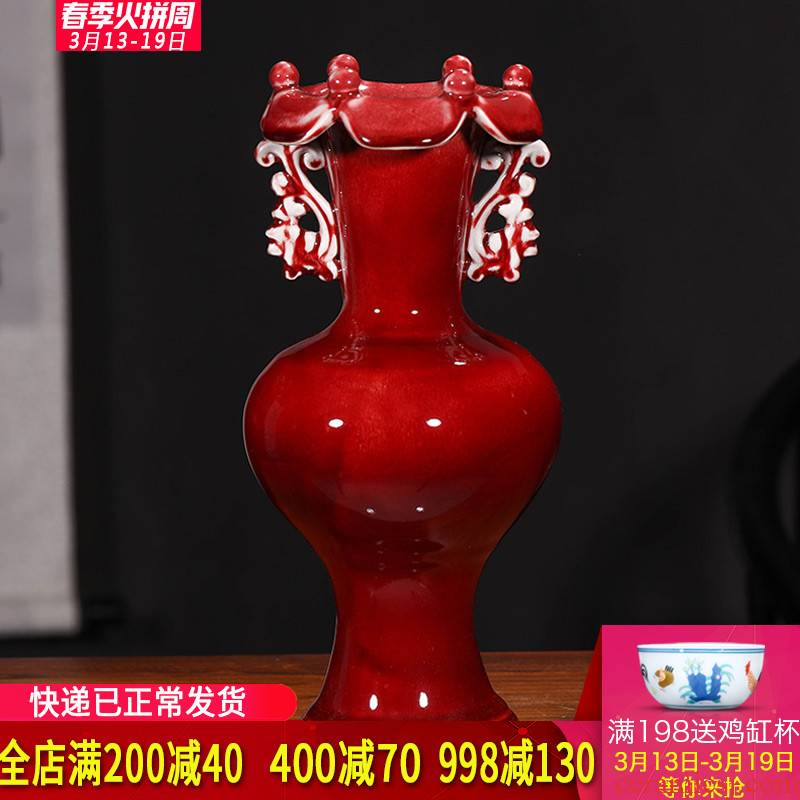 The tripod with two handles all The jun porcelain of jingdezhen ceramics antique vase household decoration decoration ears excessive penetration of The bottles