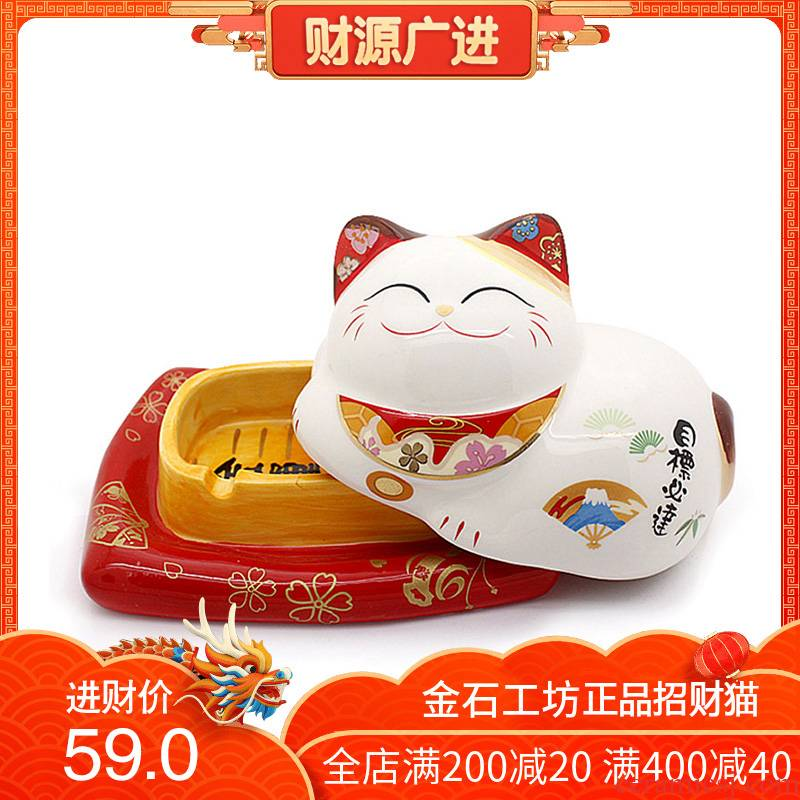 Creative move artistic authenticity plutus cat ceramic ashtray husband boyfriend boys Tanabata valentine gift