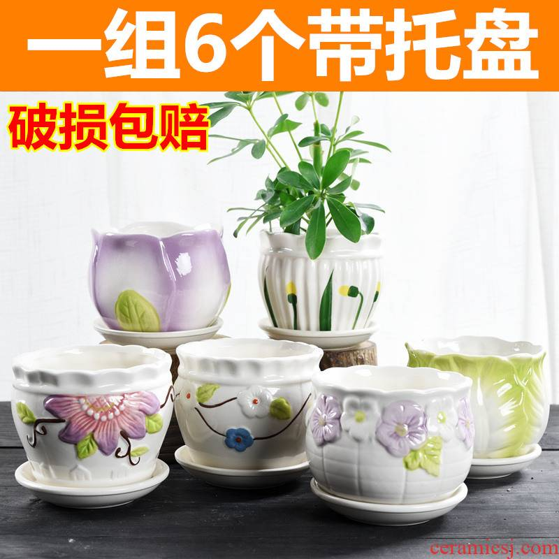 Flowerpot ceramics with tray was special household clearance large other creative individuality small fleshy meat meat the plants flower pot