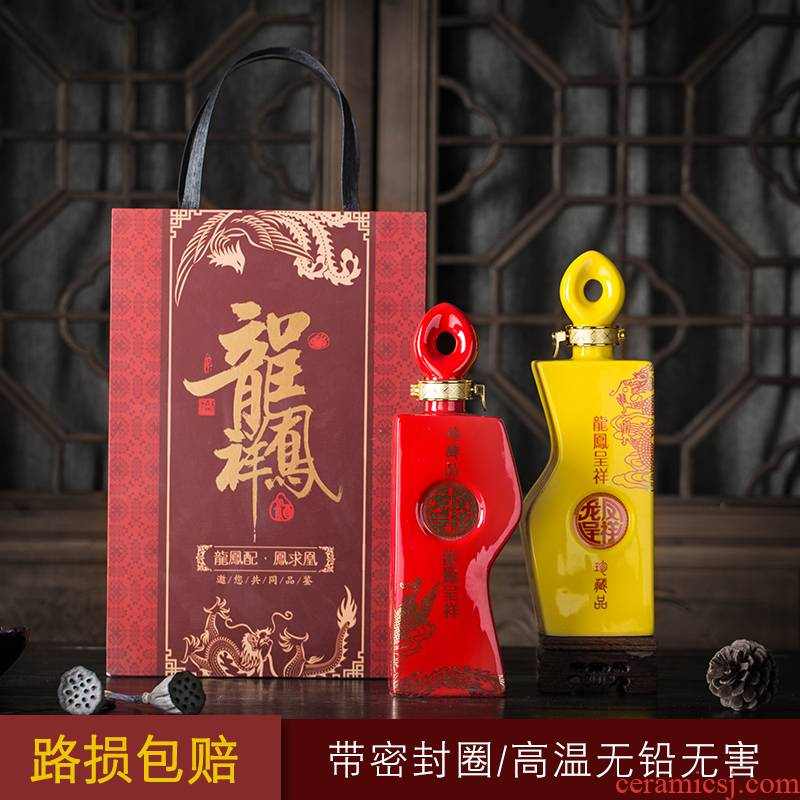 1 catty ceramic bottle longfeng festival wine jugs empty jars of jingdezhen sealed bottle restoring ancient ways suit with a gift