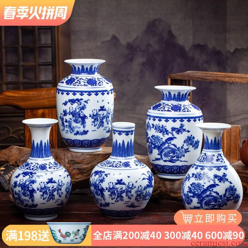 Floret bottle antique blue and white porcelain of jingdezhen ceramics furnishing articles Chinese flower arranging rich ancient frame sitting room decoration