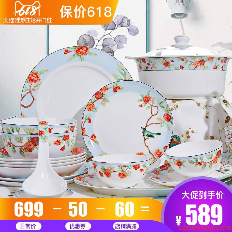 56 the head TaoJiYuan dishes tangshan ipads porcelain tableware suit Chinese style household plate composite ceramic Korean wedding