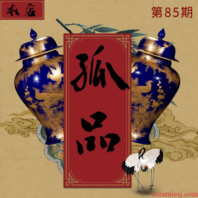 Ning hand - made antique vase seal up with jingdezhen ceramic bottle furnishing articles, the sitting room is blue and white porcelain Chinese orphan works, eighty - five