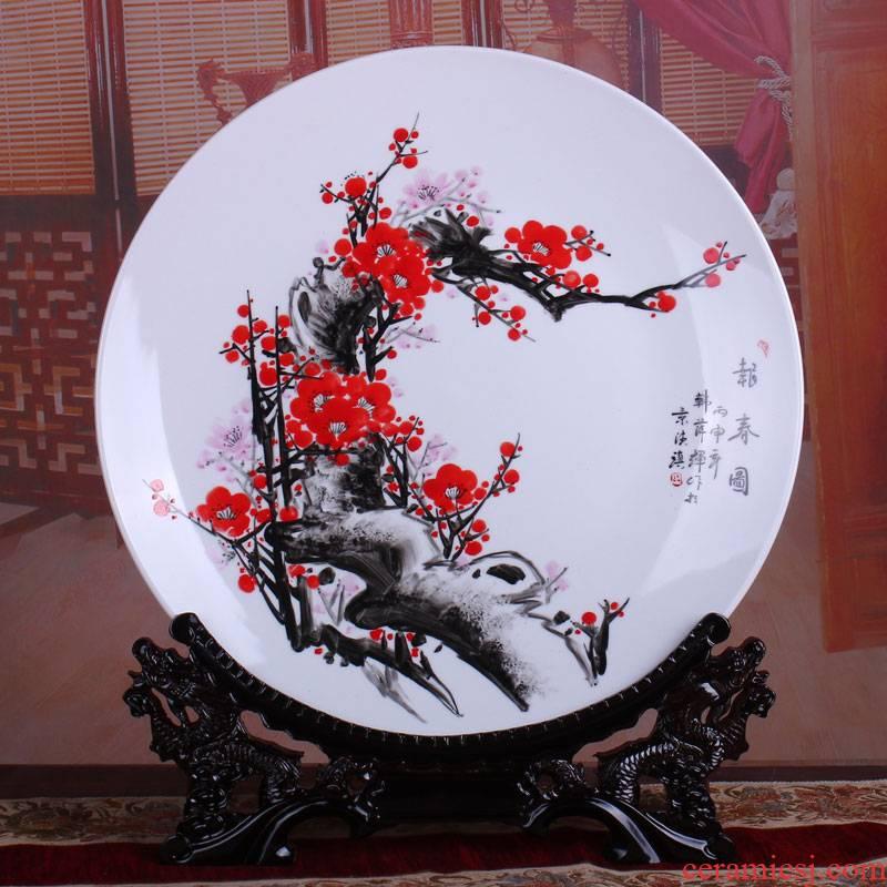 Jingdezhen ceramics hang dish hand - made name plum blossom put lotus decoration plate modern household adornment handicraft furnishing articles