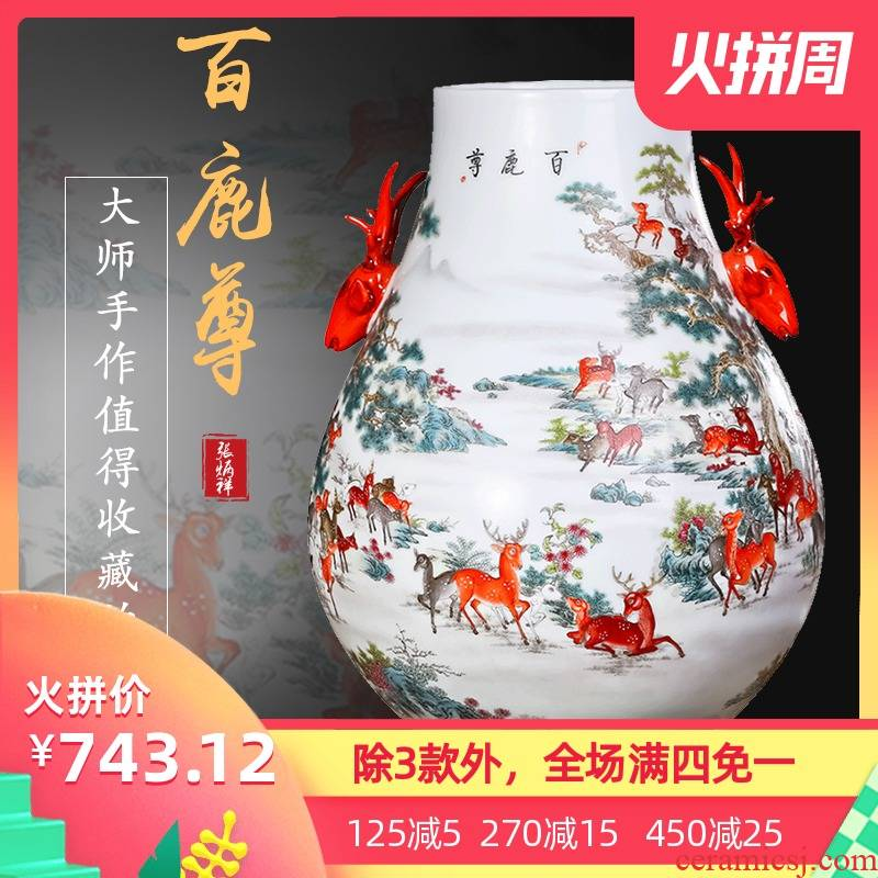 Jingdezhen ceramics large hand - made art vase sitting room adornment is placed a housewarming gift porcelain decoration