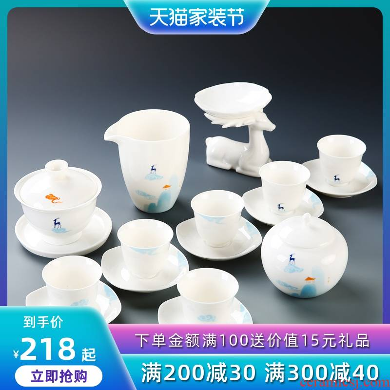 Dehua white porcelain kung fu tea set suit household contracted suet jade porcelain lid bowl of high - grade tea set with a gift