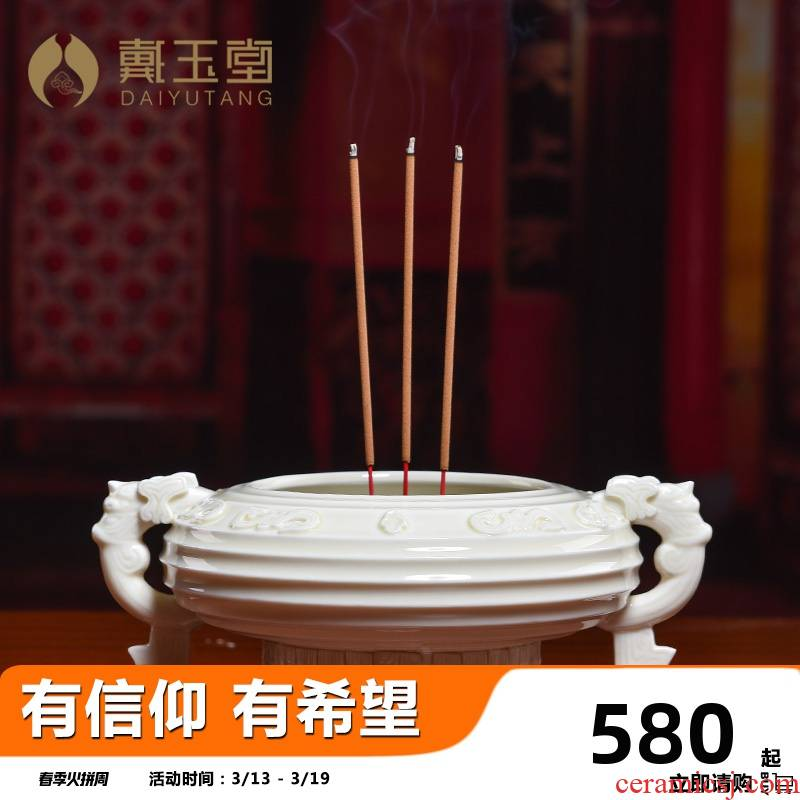 Yutang dai ceramic sitting room indoor air purification for Buddha incense buner that occupy the home furnishing articles dragon halberd ear furnace D41-201