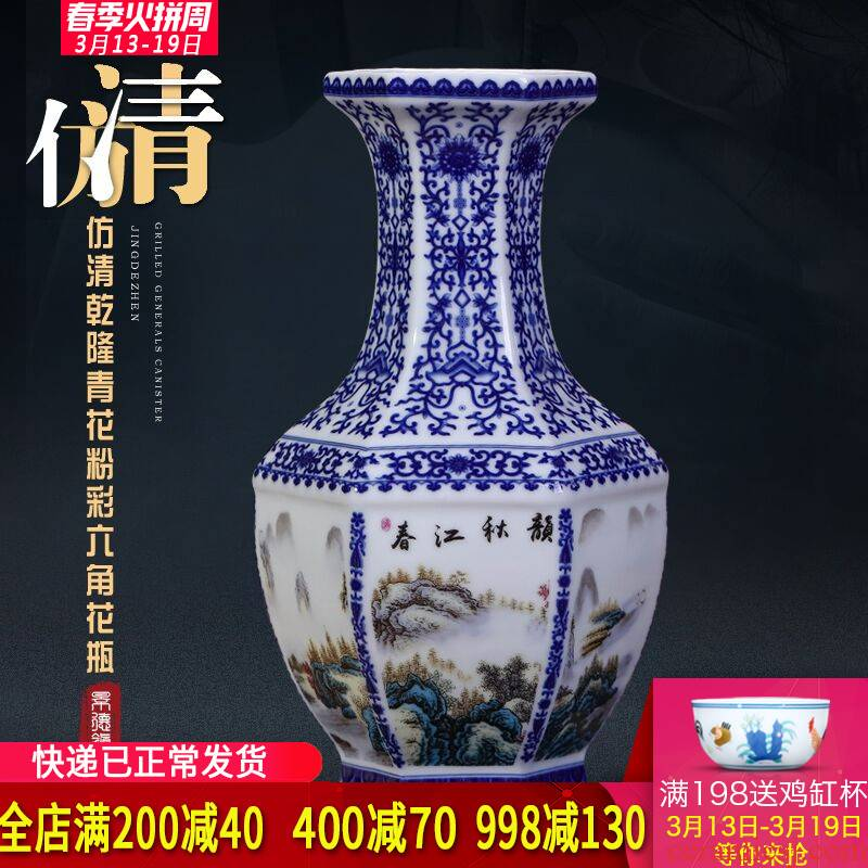Blue and white landscape vases, flower arranging Chinese jingdezhen ceramics creative archaize sitting room porch place TV ark