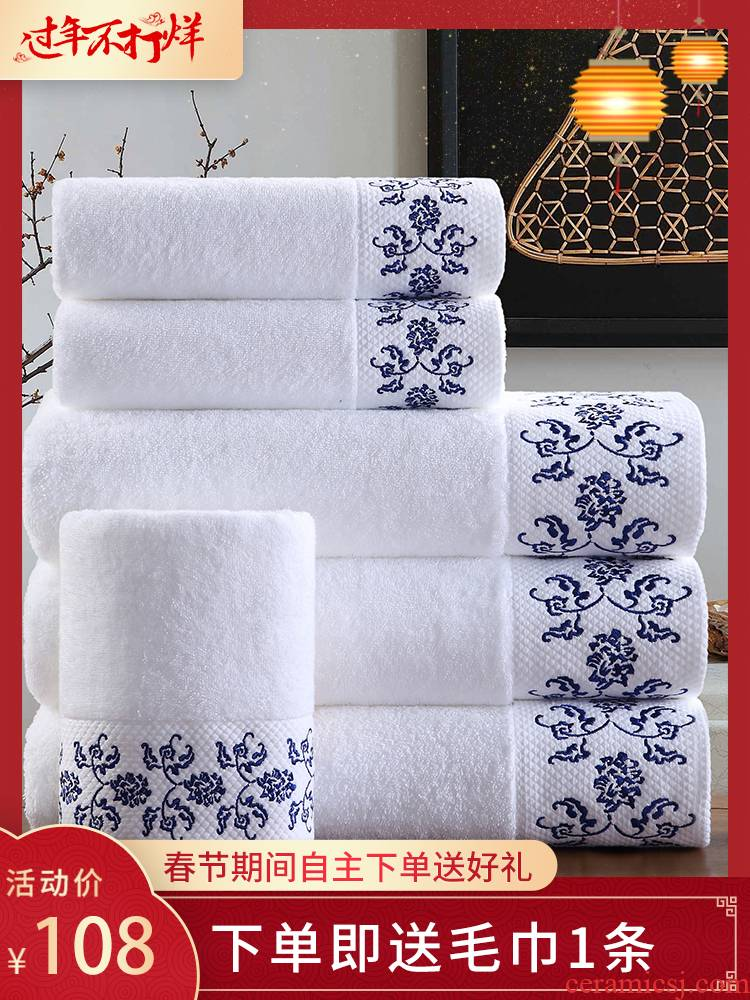 Day game five - star hotel towel cotton adult happens more men and women lovers cotton soft water blue and white porcelain