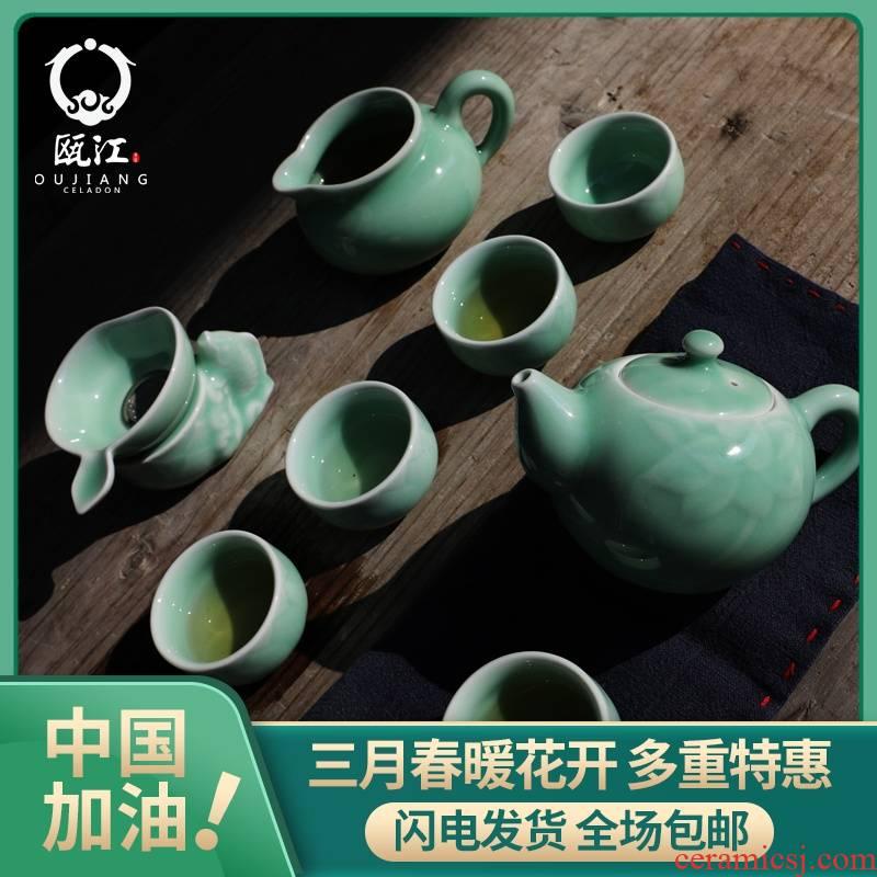 Oujiang longquan celadon tea set kung fu tea sets with lotus tea tea tray household ceramics gift boxes