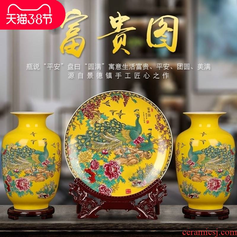 Jingdezhen ceramics vase Chinese penjing three - piece yellow peacock riches and honour figure household handicraft ornament